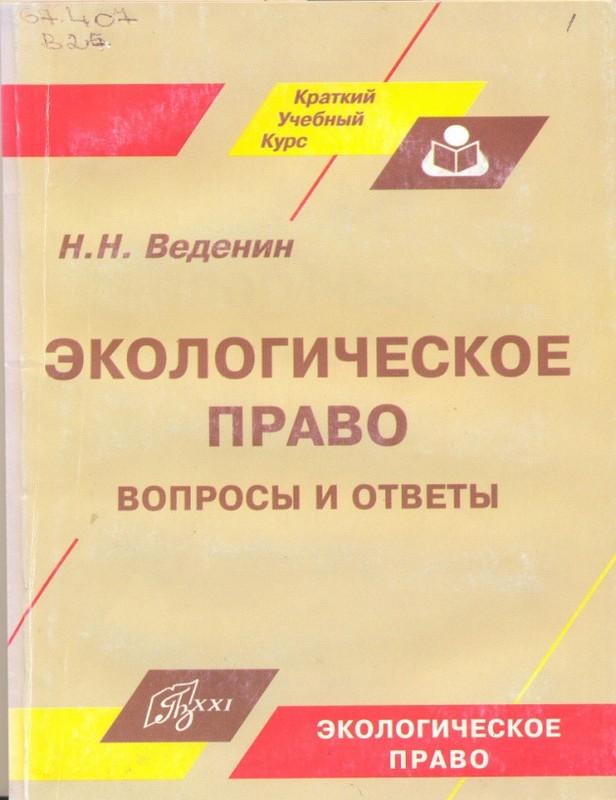 Библиотека рекомендует