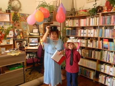 Театрализованный урок-праздник «Загадки школьного портфеля».